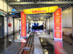 RS Carwash Wierden